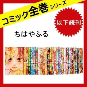 ちはやふる  以下続巻 全巻セット 全42巻 [コミック] 中古|sakusaku3939