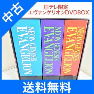 日テレ限定 新世紀 エヴァンゲリオン  DVD BOX EVANGELION エバンゲリオン ヱヴァンゲリヲンの画像