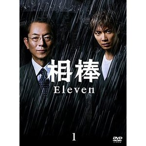 相棒 season 11  [レンタルアップ品](全12巻)|sakusaku3939