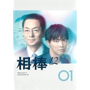 相棒 season 12 [レンタルアップ品](全12巻)|sakusaku3939