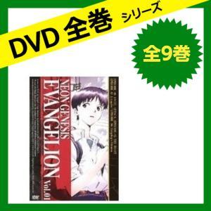 新世紀エヴァンゲリオン NEON GENESIS EVANGELION 全8巻+劇場版セット  sakusaku3939