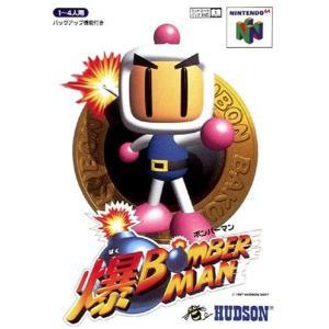 爆ボンバーマン ソフトのみ Nintendo64