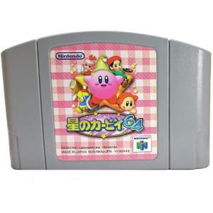 星のカービィ64 ソフトのみ Nintendo64