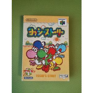 ヨッシーストーリー ソフトのみ Nintendo64
