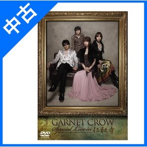 GARNET CROW Special live in 仁和寺 [DVD] ガーネット・クロウ ガネ...