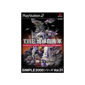 SIMPLE2000シリーズ Vol.31 THE 地球防衛軍 sakusaku3939