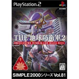 SIMPLE2000シリーズ Vol.81 THE 地球防衛軍2 sakusaku3939