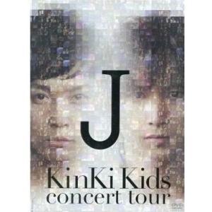KinKi Kids concert tour J  (初回盤)  キンキキッズ [DVD]