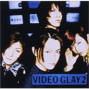 VIDEO GLAY 2 [DVD]