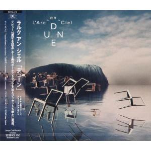 L'Arc~en~Ciel DUNE 10th Anniversary Edition