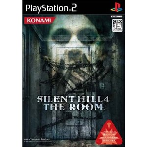 SILENT HILL4 THE ROOM sakusaku3939