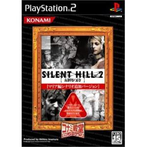 SILENT HILL SHATTERED MEMORIES(サイレントヒル シャッタードメモリーズ) - Wii sakusaku3939
