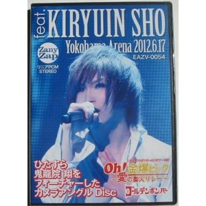 ゴールデンボンバー LIVE DVD 「Oh!金爆ピック〜愛の聖火リレー〜 横浜アリーナ 2012....