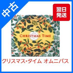 クリスマス・タイム オムニバス  CD ワム マライアキャリー  グロリア・エステファン