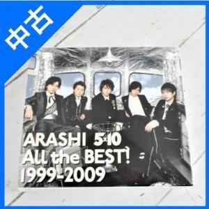 嵐 All the BEST! 1999-2009(初回限定盤)(CD3枚組)  歌詞カード欠品