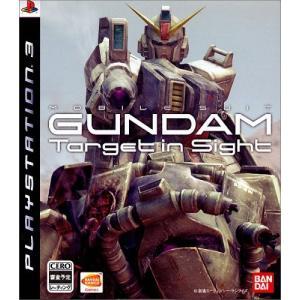 機動戦士ガンダム ターゲット イン サイト - PS3 sakusaku3939