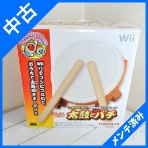 箱付き! Wii  太鼓の達人 コントローラー  タタコン 太鼓とバチ のみ ソフトはございません タタコン|sakusaku3939