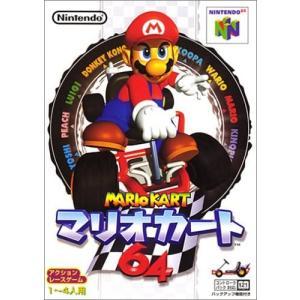 マリオカート64 ソフトのみ Nintendo64