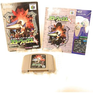 スターフォックス64 (単品版) ソフトのみ Nintendo64