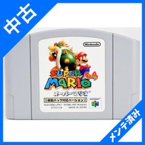 スーパーマリオ64 振動パック対応版 ソフトのみ Nintendo64