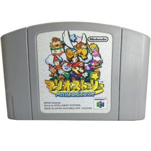 マリオストーリー ソフトのみ Nintendo64