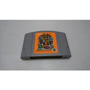 マリオパーティ3 ソフトのみ Nintendo64
