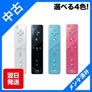 Wii リモコン プラス (シロ 、 クロ、アオ、ピンク、赤)選べる5色 任天堂 コントローラー W...