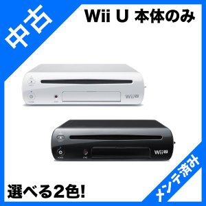 Wii U 32GB 本体のみ  kuro 任天堂 ゲームパッド等欠品|sakusaku3939
