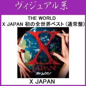 THE WORLD~X JAPAN 初の全世界ベスト~ (通常盤) CD  sakusaku3939