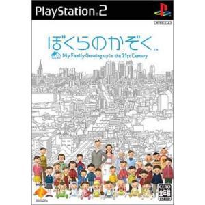 ぼくらのかぞく PS2 (検 ぼくのなつやすみ