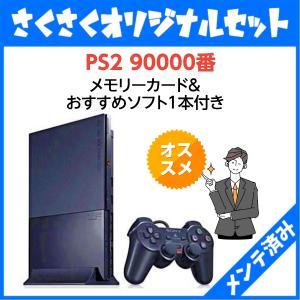 PlayStation 2 チャコール・ブラック (SCPH-90000CB) -箱無 PS2 プレステ2|sakusaku3939