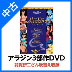 アラジン 3部作 完全BOX [DVD] 羽賀研二  スリーブ ブックレット付 美品|sakusaku3939