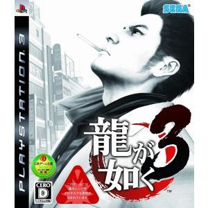 """龍が如く3 - PS3  伝説の極道・桐生一馬が帰ってきた!     2009年、日本。""""眠らない街..."""