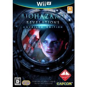 バイオハザード リベレーションズ アンベールド エディション - Wii U|sakusaku3939