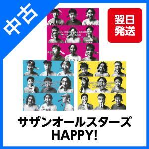 サザンオールスターズ /  HAPPY ハッピー|sakusaku3939
