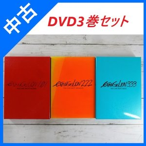 新世紀エヴァンゲリオン 新劇場版 序 破 Q DVD 3本セット EVANGELION  エバンゲリ...