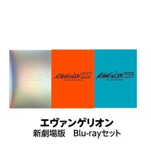 ヱヴァンゲリヲン 新劇場版 序 破 Q Blu-ray  3本セット EVANGELION 新世紀エヴァンゲリオン エバンゲリオン sakusaku3939