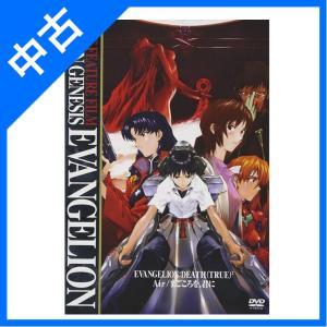劇場版 NEON GENESIS EVANGELION - DEATH (TRUE) 2 : Air / まごころを君に  新世紀エヴァンゲリオン [DVD]|sakusaku3939