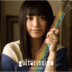 guitarissimo(初回限定盤)(DVD付) CD+DVD, Limited Edition ...