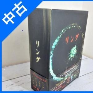 中古 リング コンプリートBOX [DVD]  鈴木光司  松嶋菜々子 (出演), 真田広之 (出演), 中田秀夫 (監督)