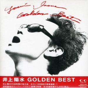 井上陽水  GOLDEN BEST ゴールデン ベスト|sakusaku3939