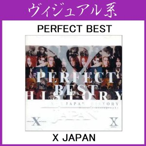 X JAPAN PERFECT BEST パーフェクト・ベスト Limited Edition hi...