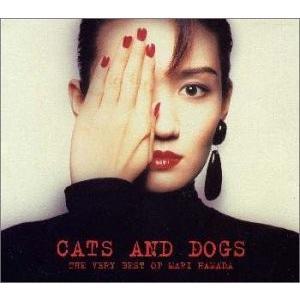 CATS&DOGS 浜田麻里 BEST ベスト|sakusaku3939