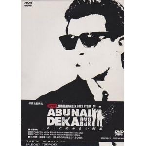 もっとあぶない刑事BOX [DVD] sakusaku3939