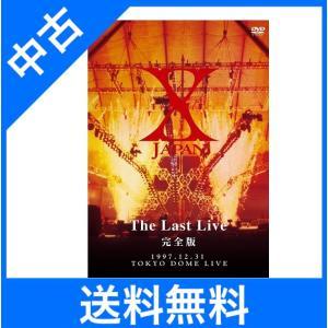 X-JAPAN THE LAST LIVE 完全版 [DVD] hide yoshiki