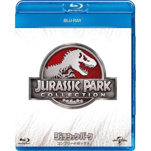 ジュラシック・パーク ブルーレイ コンプリートボックス(初回生産限定) [Blu-ray]  クリス・プラット (出演), ブライス・ダラス・ハワード (出演)