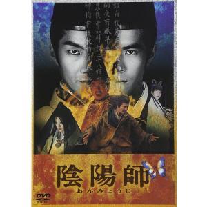 陰陽師 [DVD] 野村萬斎 (出演), 伊藤英明 (出演), 滝田洋二郎 (監督)