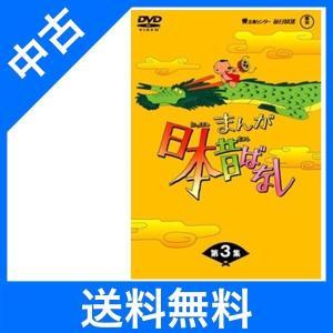 まんが日本昔ばなし DVD-BOX 第3集(5枚組)