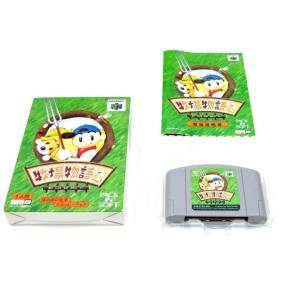 牧場物語2 ソフトのみ Nintendo64
