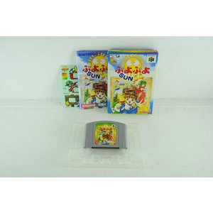 ぷよぷよSUN64 ソフトのみ Nintendo64